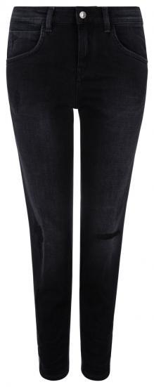 """Damen Jeans """"Like"""" Schwarz"""