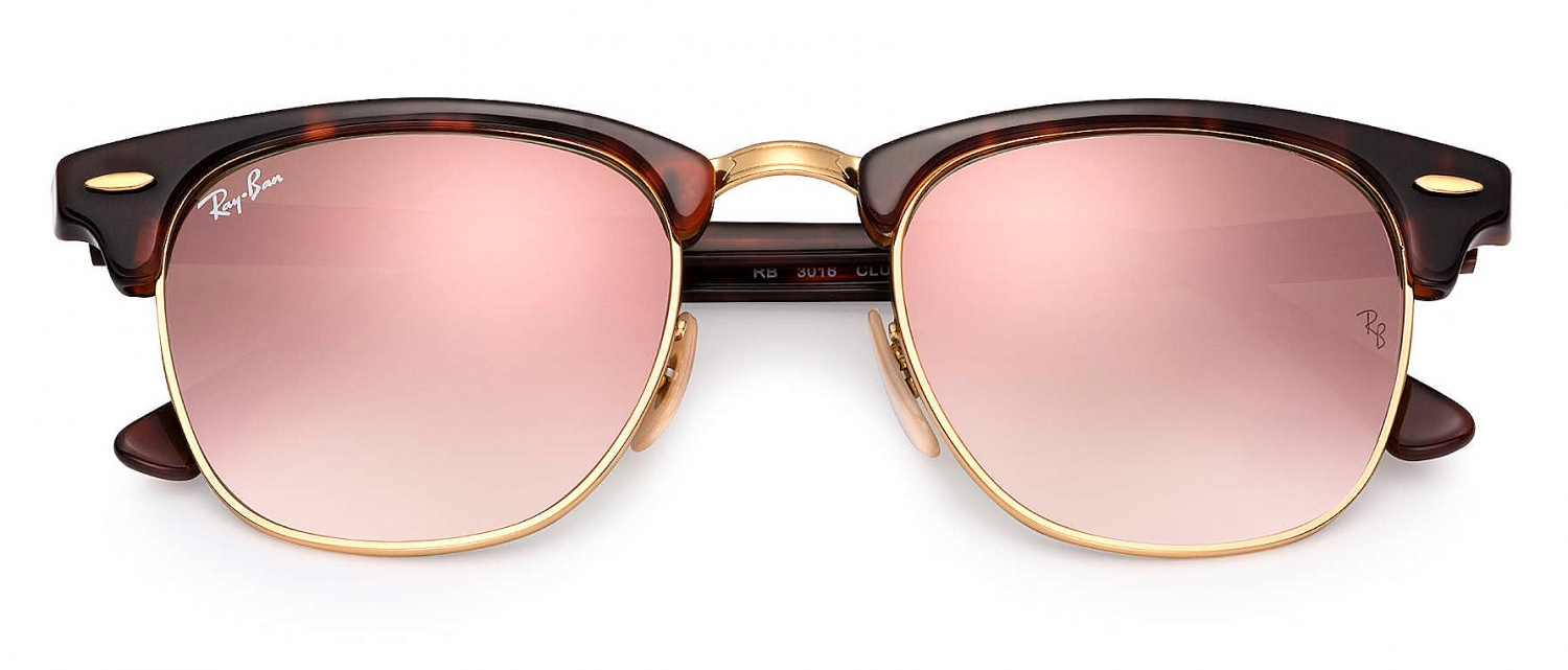 ray ban clubmaster brillestel